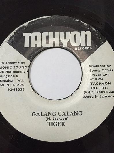 Tiger(タイガー) - Galang Galang【7'】