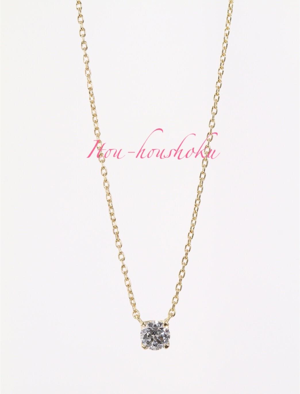 K18 ダイヤ0.306ct ネックレス