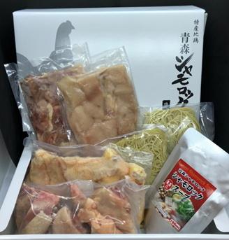 青森シャモロック地鶏セット (2~3人前)