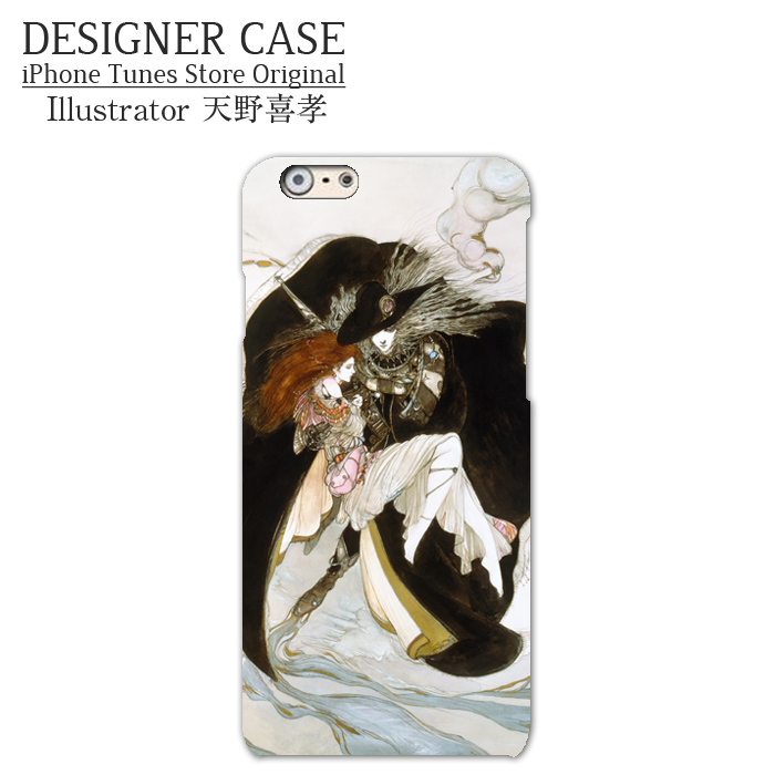 iPhone6 Plus Hard case [No.004 Vampire Hunter D]  Illustrator:Yoshitaka Amano