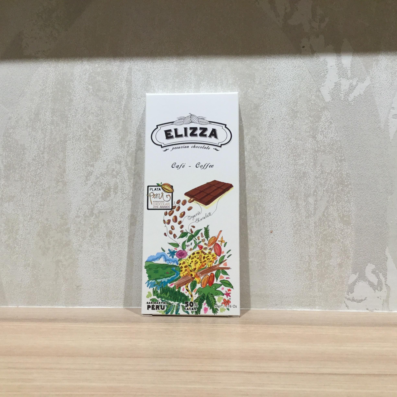 【ELIZZA/エリッツァチョコレート】50%カフェコンレチェ(コーヒー)