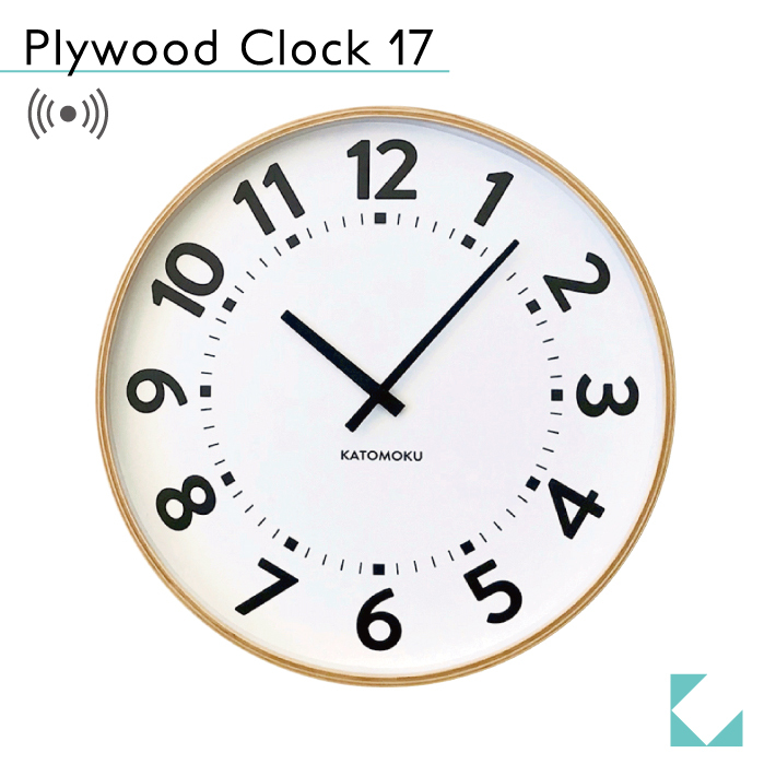KATOMOKU plywood clock 17 km-106NARC ナチュラル 電波時計