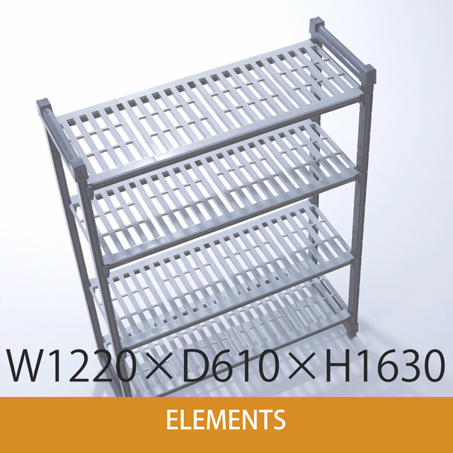 カムシェルビング エレメンツシリーズ W1220×D610×H1630
