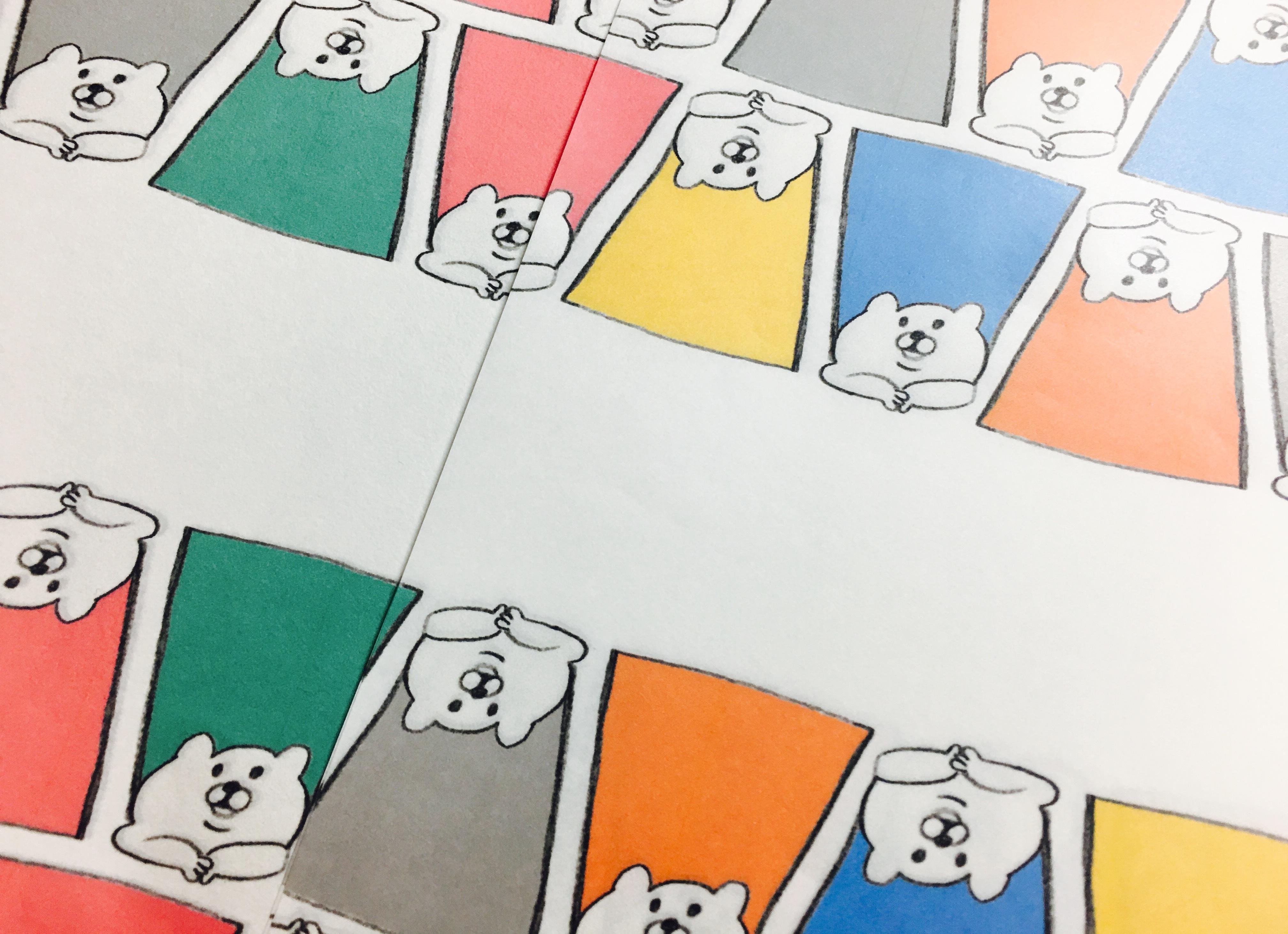 BB BEAR PAPER _ window set