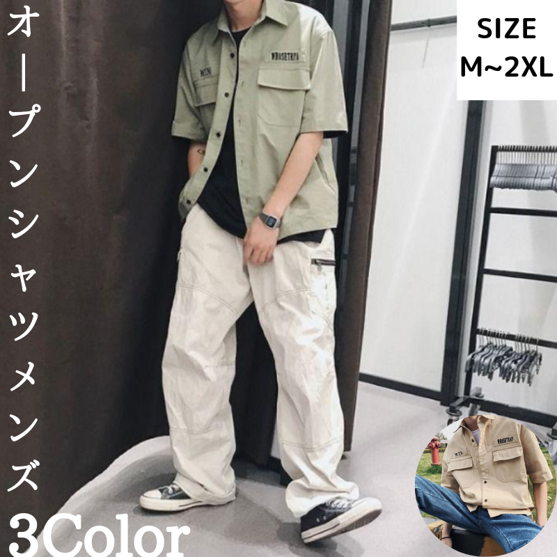 シャツ 半袖 人気ファッショ オープンシャツ メンズ カジュアル 無地 大きいサイズ トップス