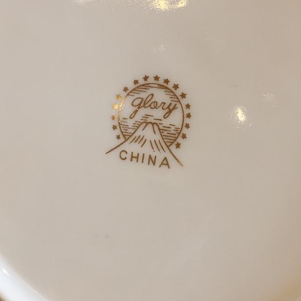 glory china ケーキ皿