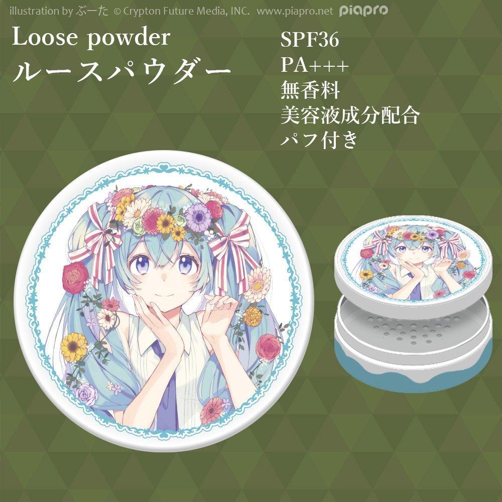 cosme play(コスミィ) 初音ミクシリーズ ルースパウダー