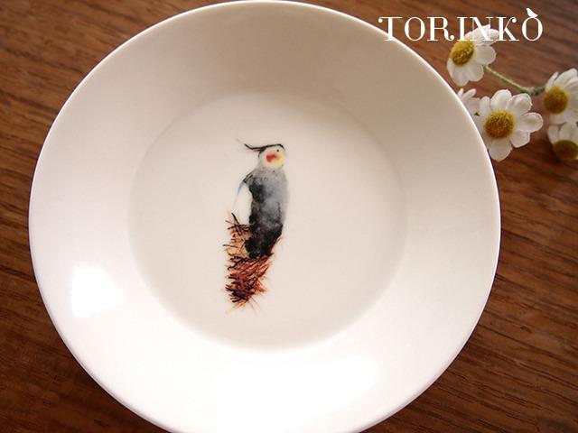 オカメインコ グレー お皿 中サイズ(鳥・オウム・鳥)