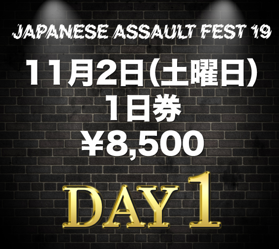 JAPANESE ASSAULT FEST 19 1日券(11/2土曜日)