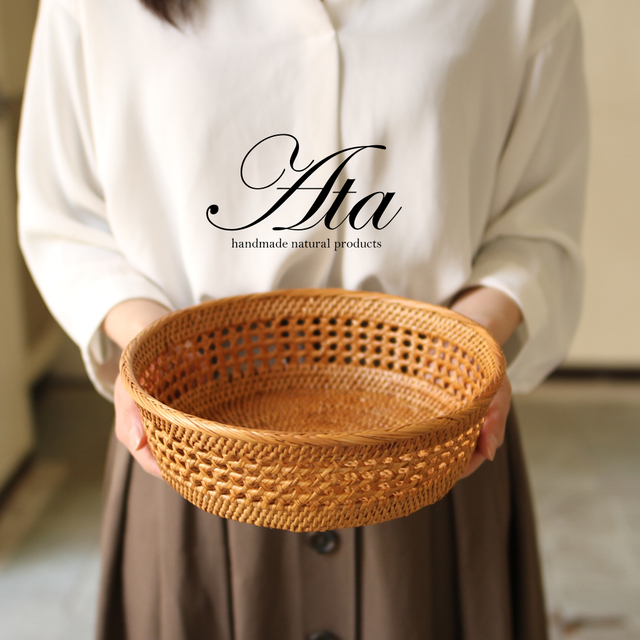 ■当日出荷■アタ製 透かし編みが可愛い!ちょっと深めのかご A46(かご、ボウル、皿、小物入れ、お菓子入れ、果物かご)