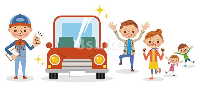 イラスト素材:整備士と車と家族/修理後(ベクター・JPG)