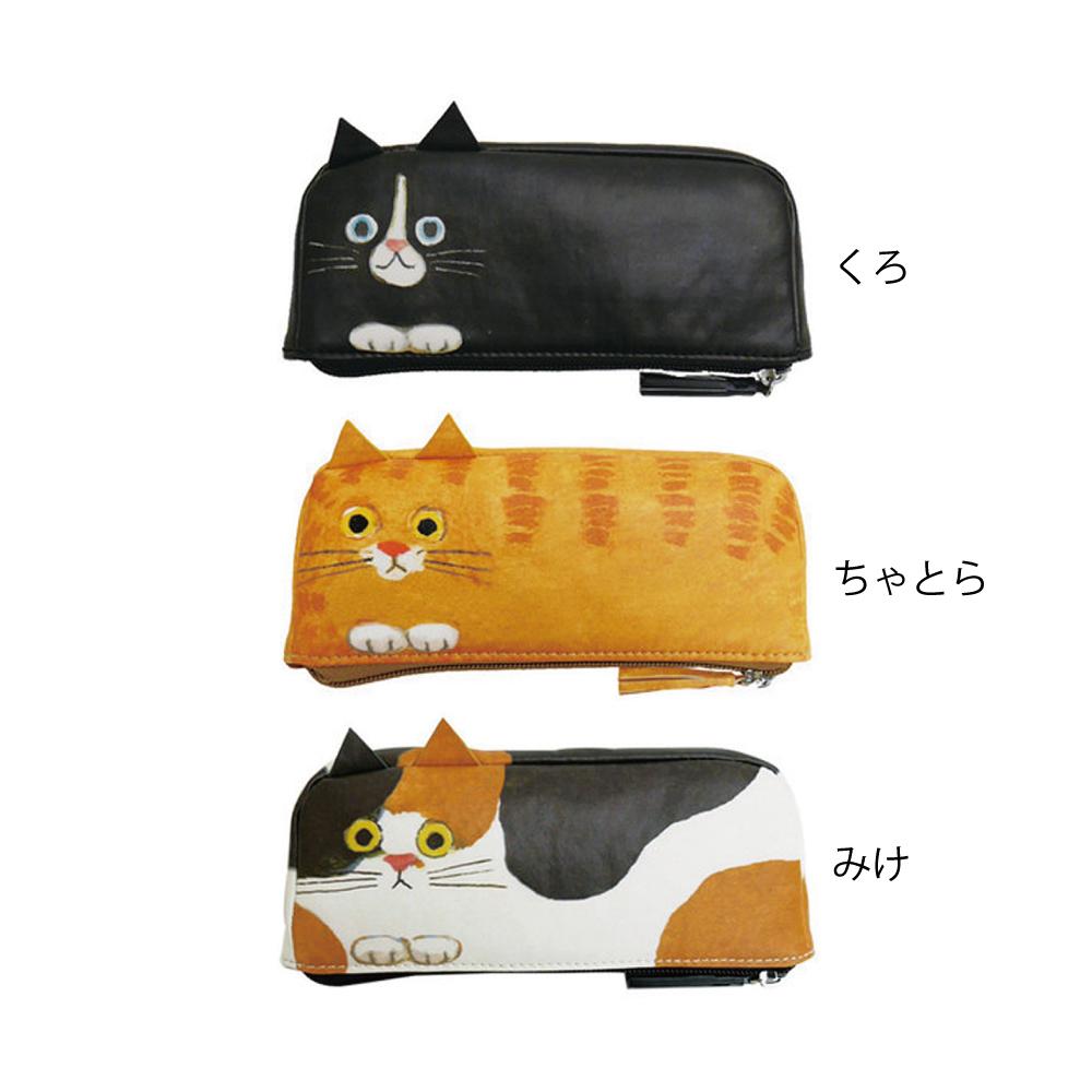 猫ポーチ(エクートミネット横型ポーチ)