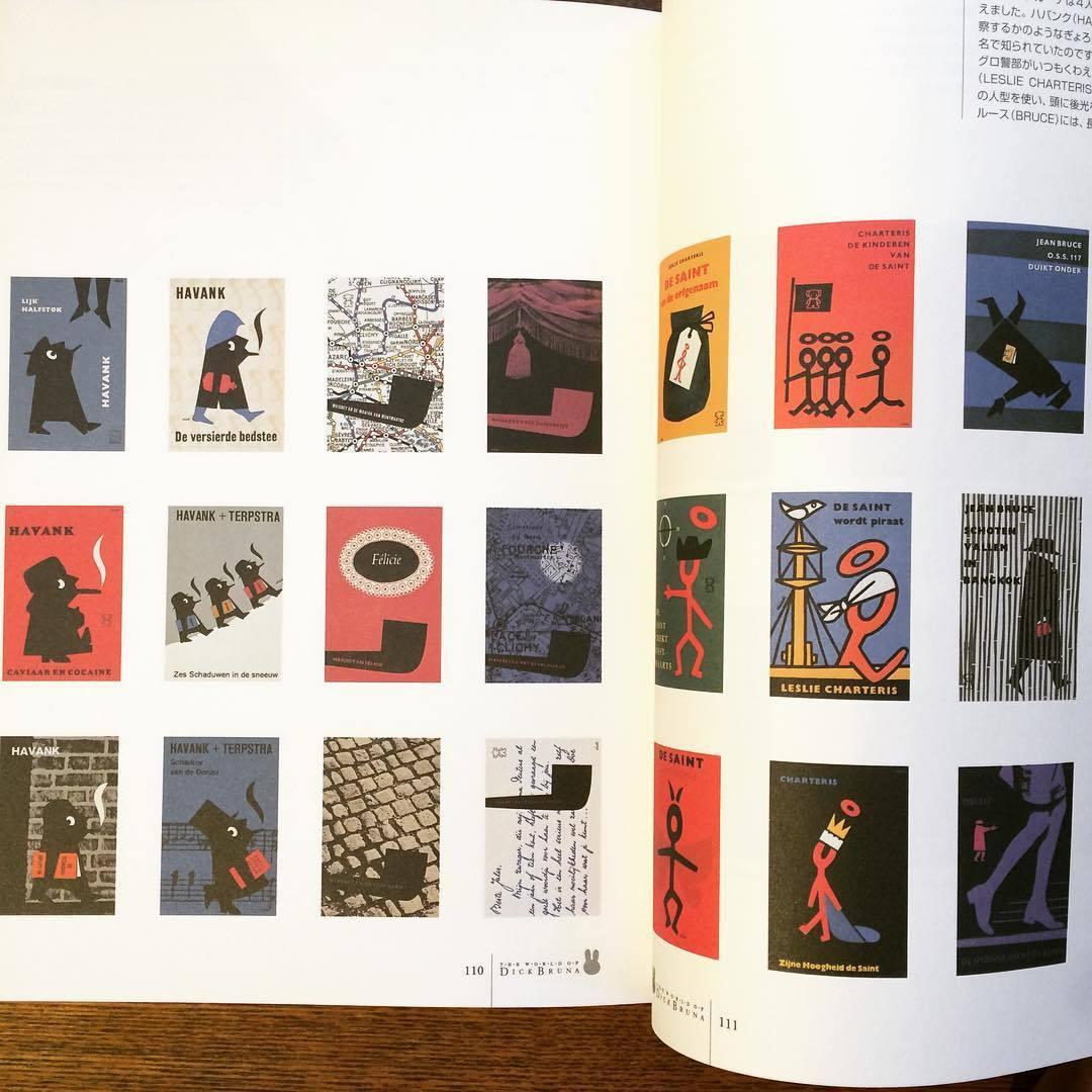 図録「THE WORLD OF DICK BRUNA ディック・ブルーナの世界展」 - 画像3