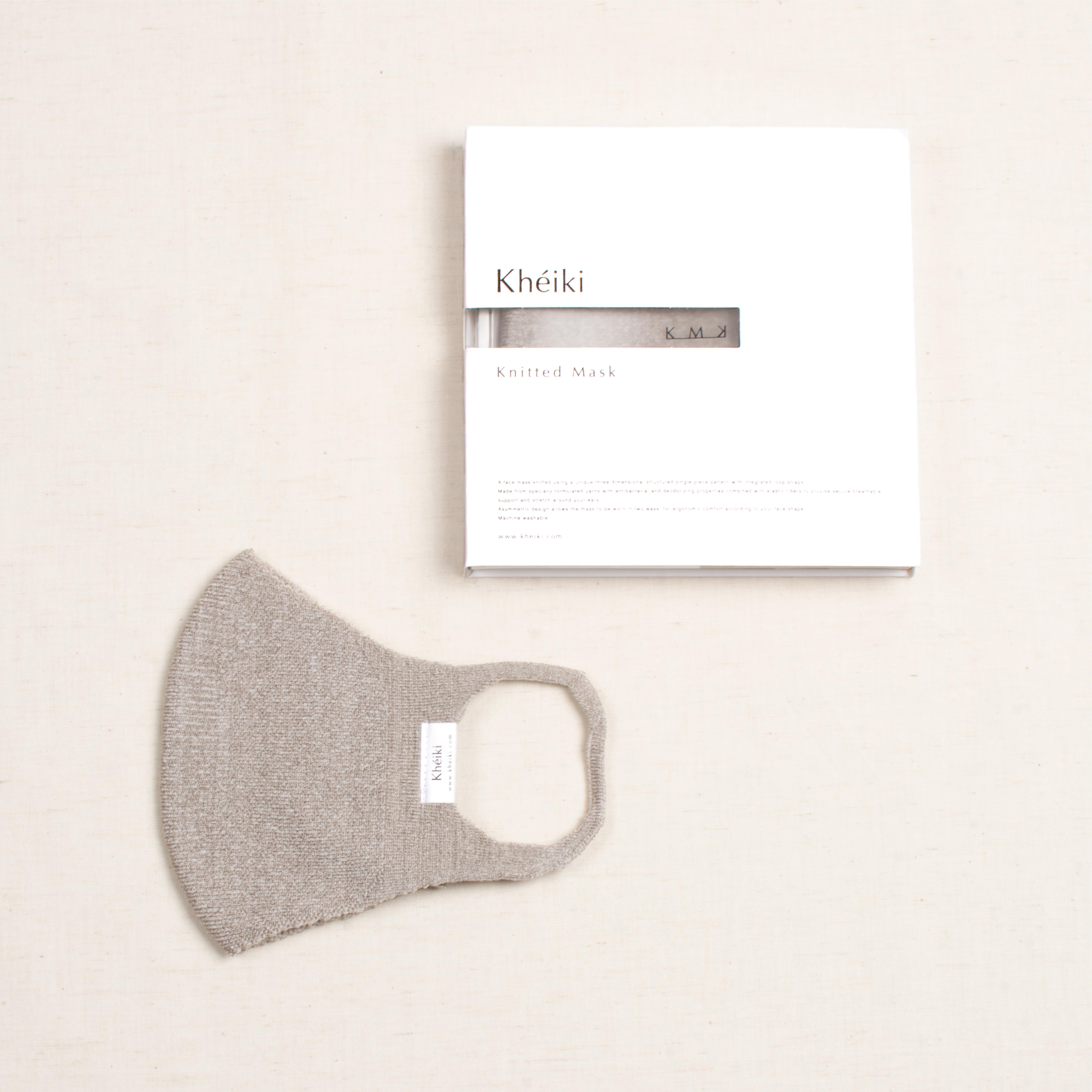 Knitted Mask 2pcs Set / KMK / Tussar Silk Filament / #Linen