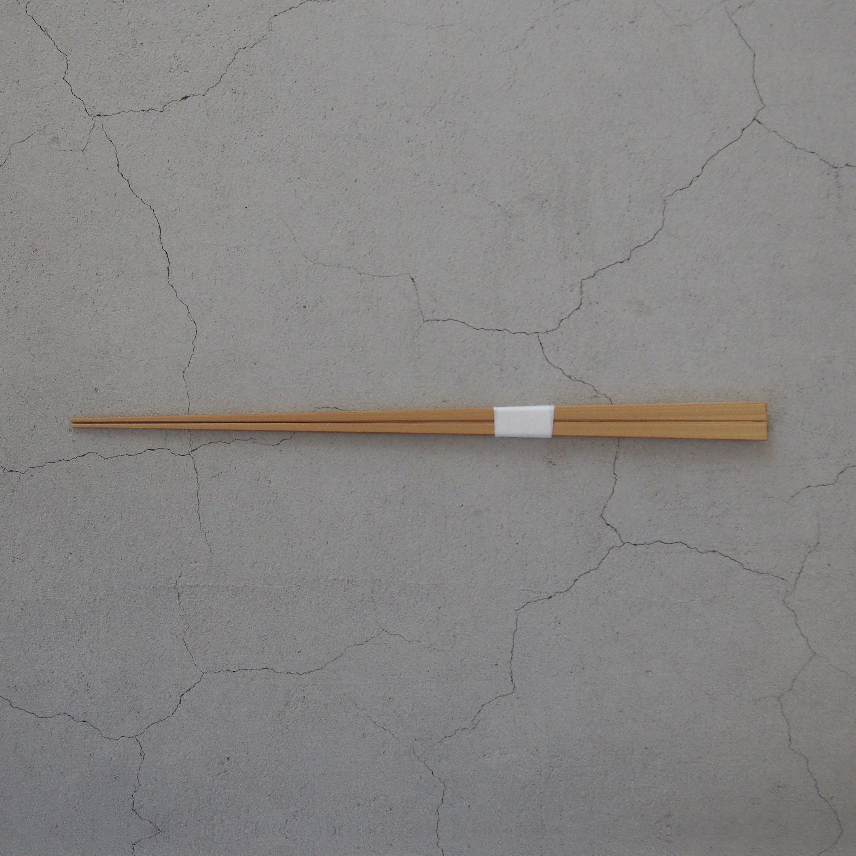 高野竹工 極細箸 白竹