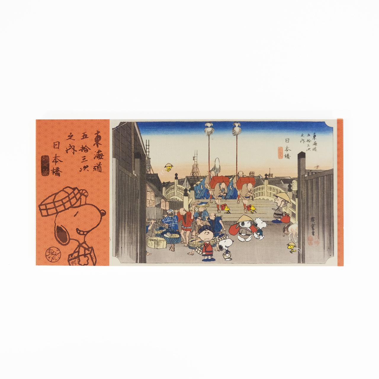 スヌーピー  一筆箋メモ 日本橋