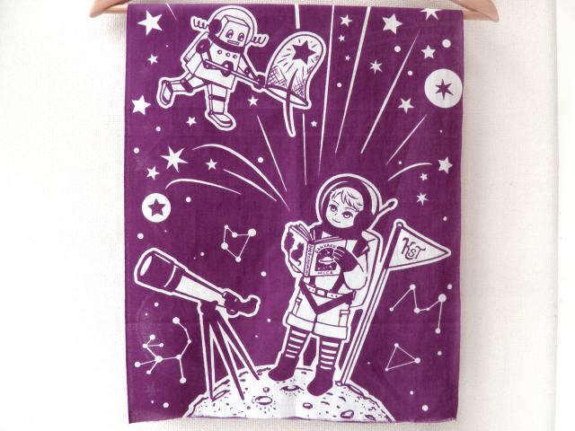 手ぬぐい アーサー少年とロボと宇宙白猫マイカちゃん(紫色宇宙)