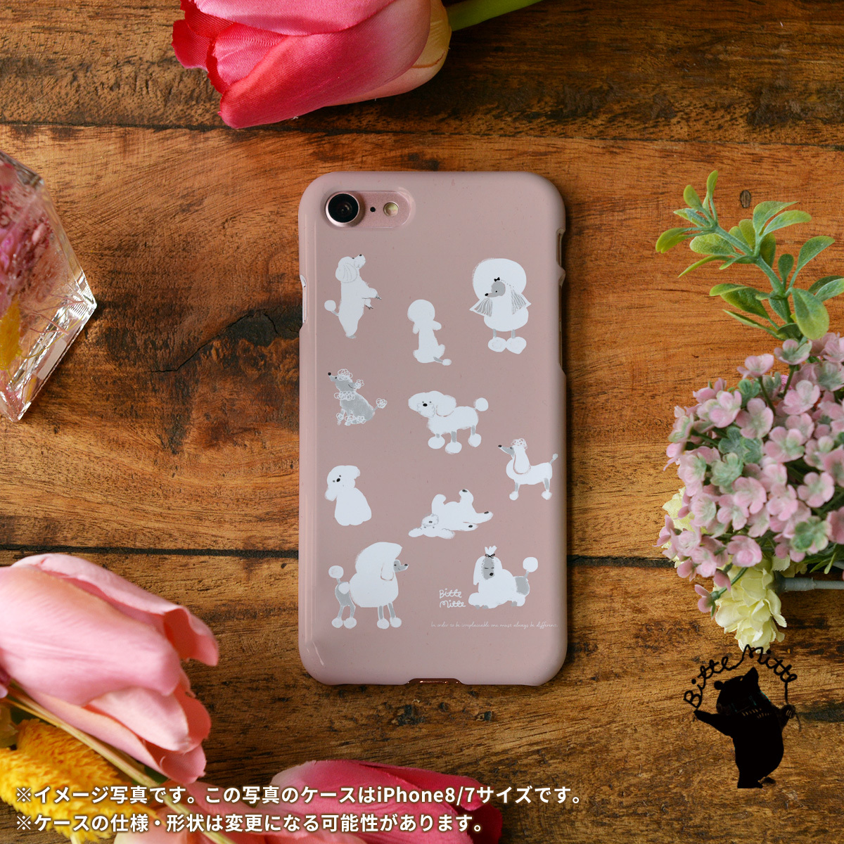 iphone8 ハードケース おしゃれ iphone8 ハードケース シンプル iphone7 ケース かわいい イヌ 犬 いぬ プードル/Bitte Mitte!