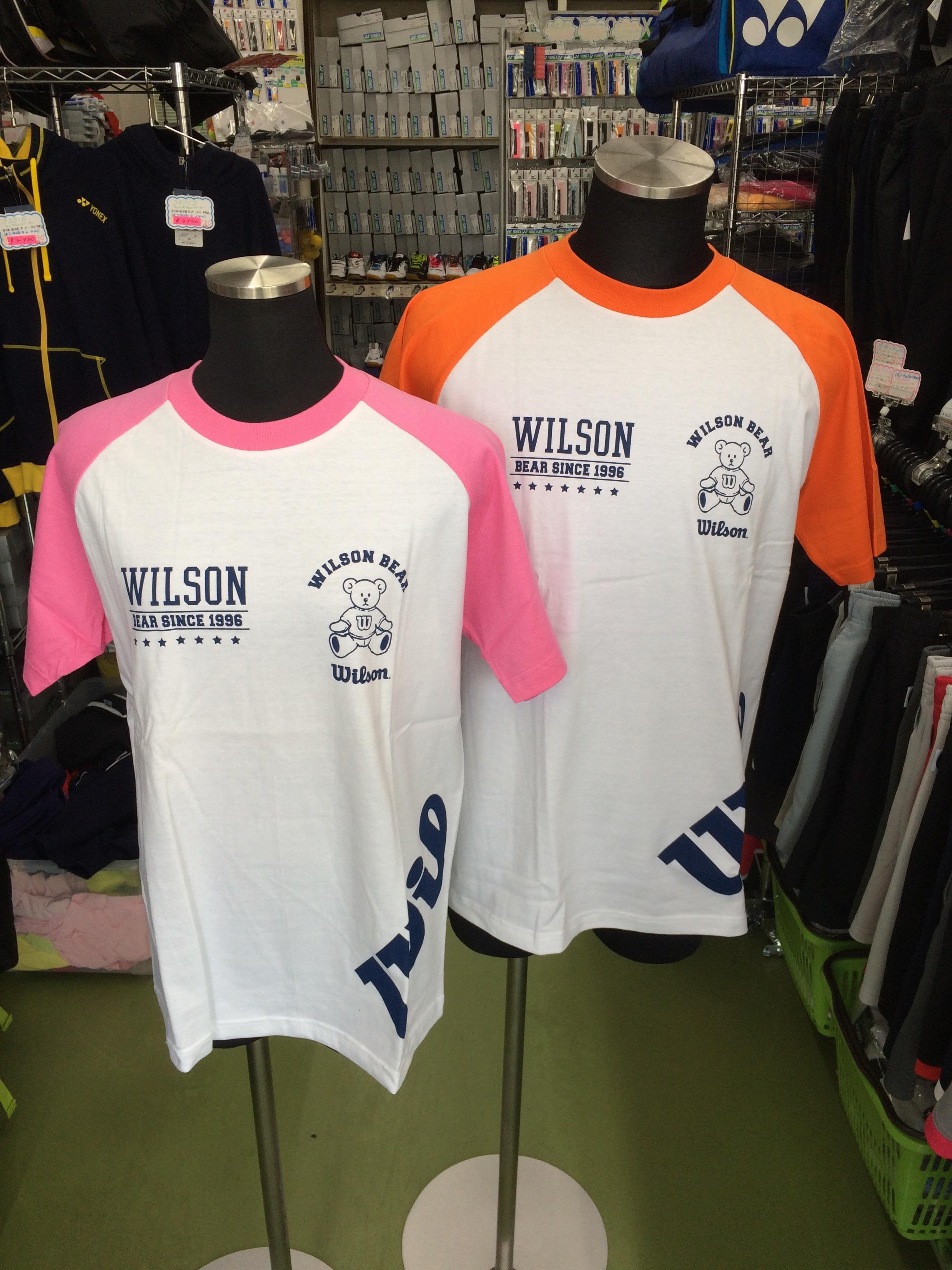 ウィルソン Tシャツ - 画像1