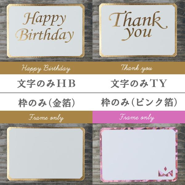 【クラフト×ストライプ黒】カード付スタイリッシュ封筒 HCB04A