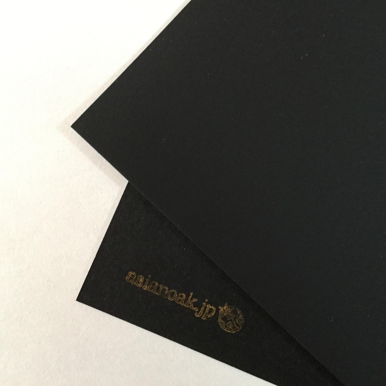 [送料込・割引クーポン付]チョークアート用黒板(紙ボード2枚入り)