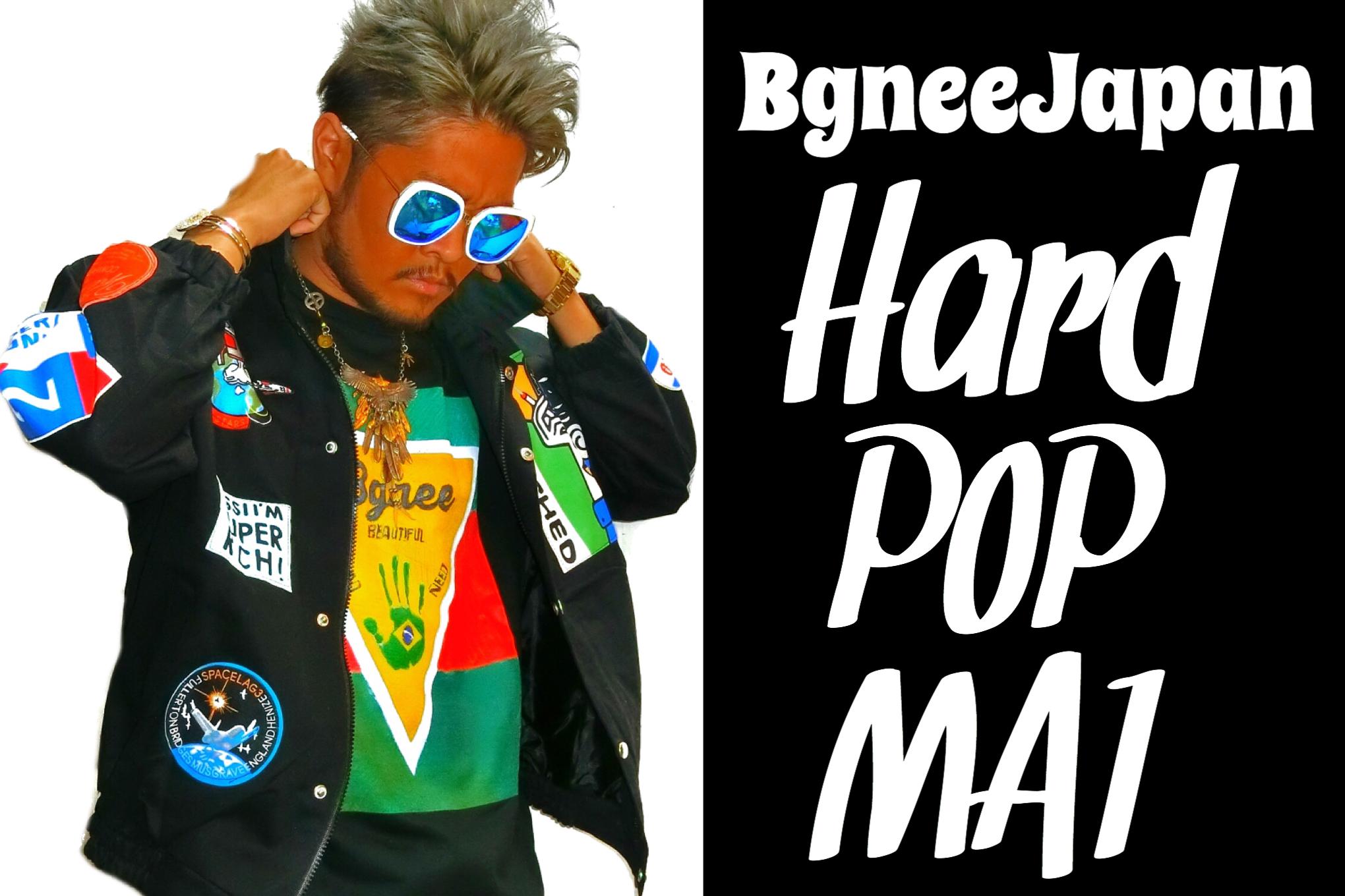 Bgnee hard pop MA1