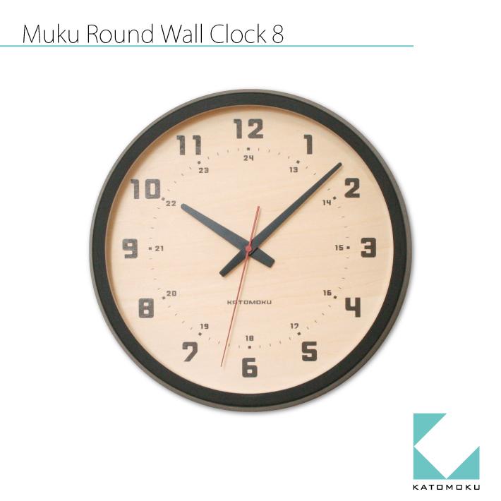 KATOMOKU muku round wall clock 8 km-81B
