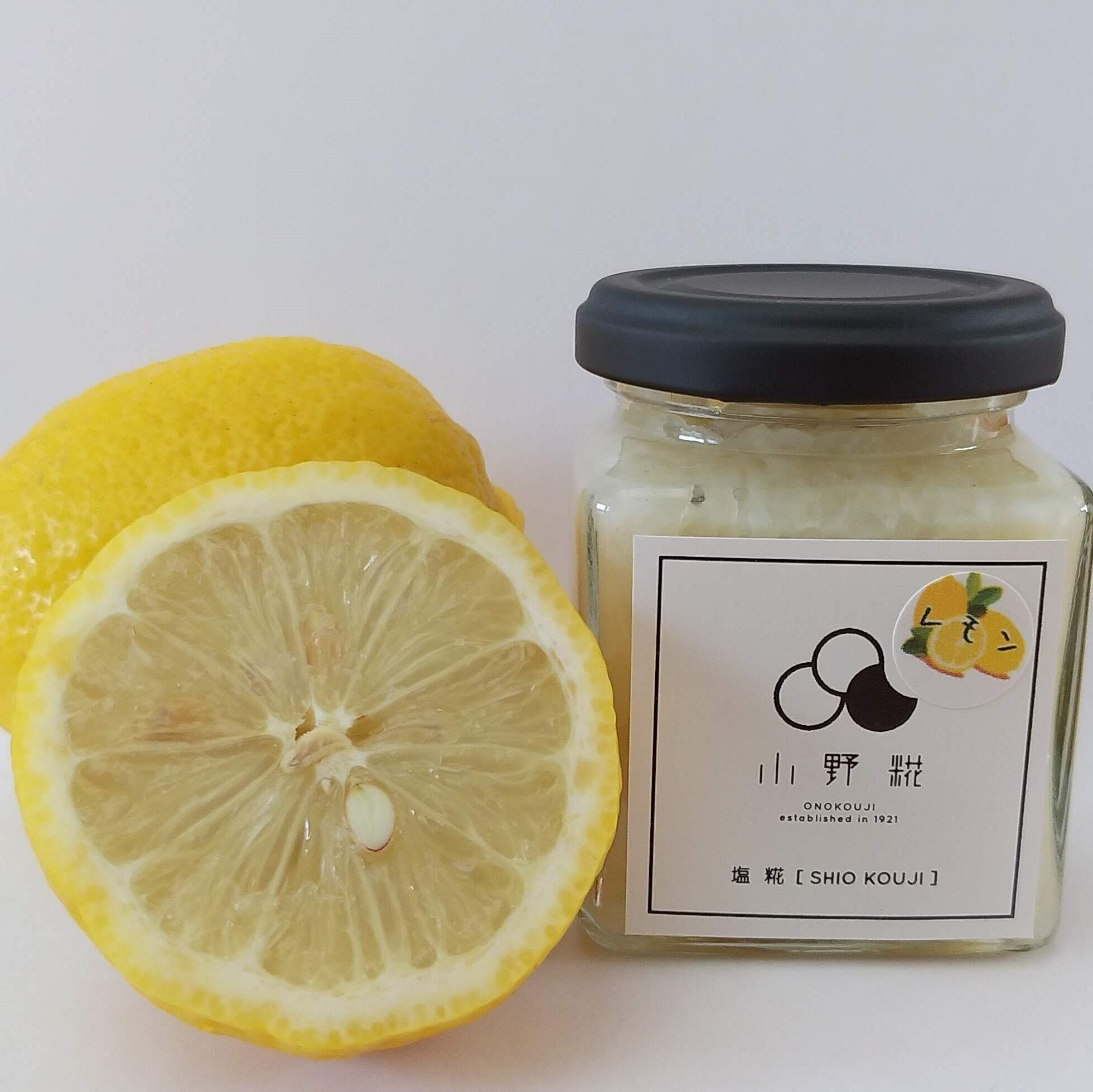 レモン塩糀