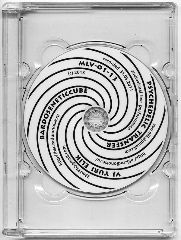Bardoseneticcube & VJ Yuri Elik - Psychedelic Transfer  DVD-R - 画像1