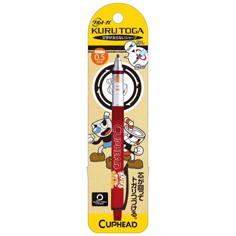 CUPHEAD ( カップヘッド ) クルトガ  (1)カ ップヘッド&マグマン  / エンスカイ