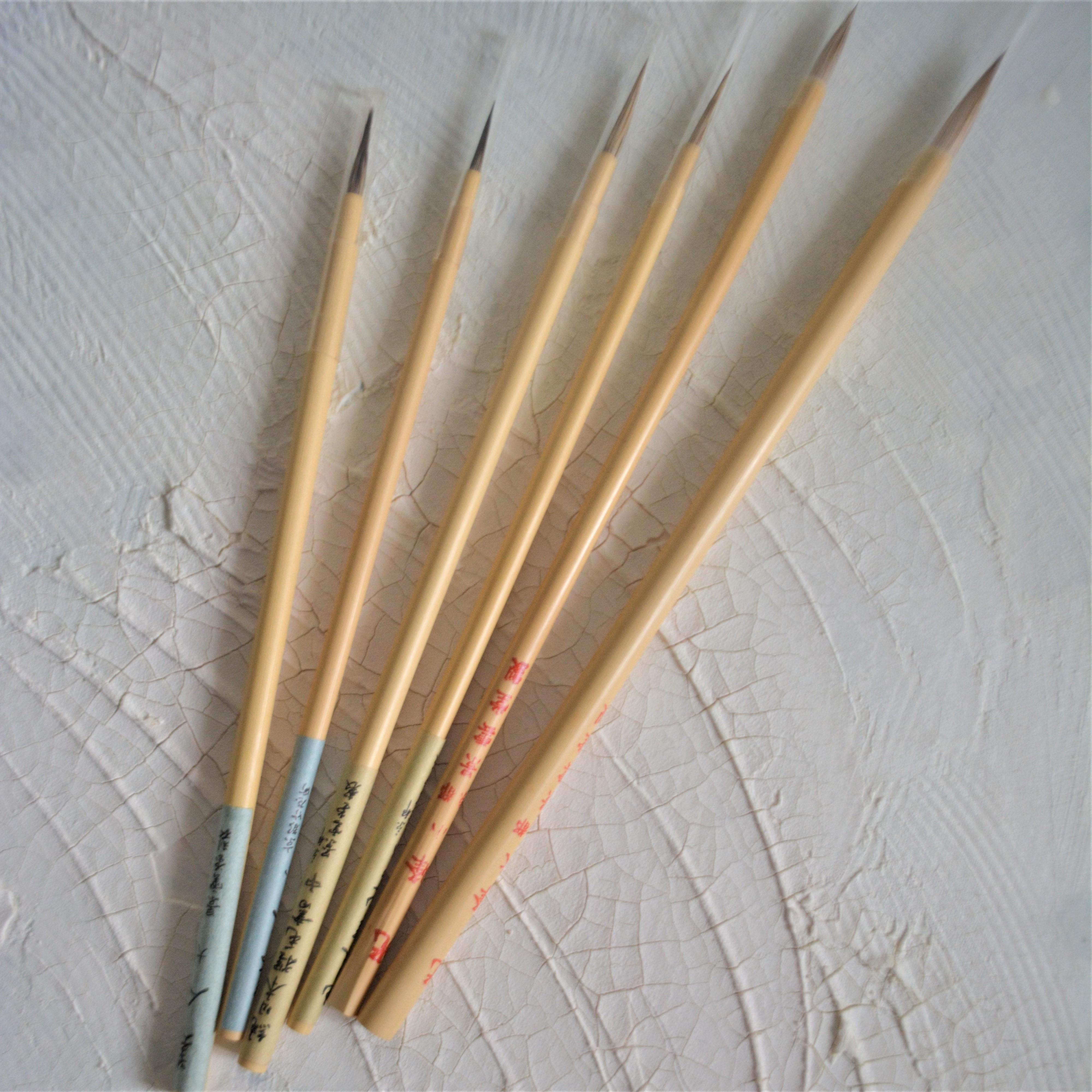京都景雲堂 日本の筆6本セット