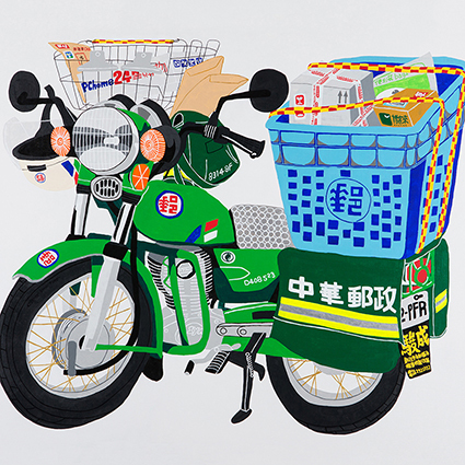 LEE KAN KYO / バイクのカード