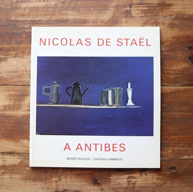 ニコラス・デ・スタール展覧会図録 / ピカソ美術館1990年