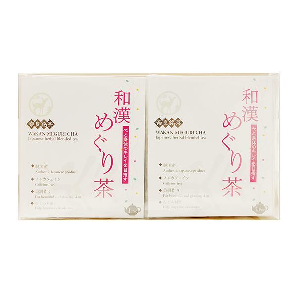 和漢めぐり茶® 1包パック×12入 クリアボックス入
