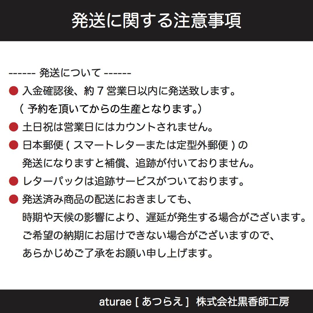 和柄/七宝柄/BLK【京都和モダンTシャツ】©mayu_color.888