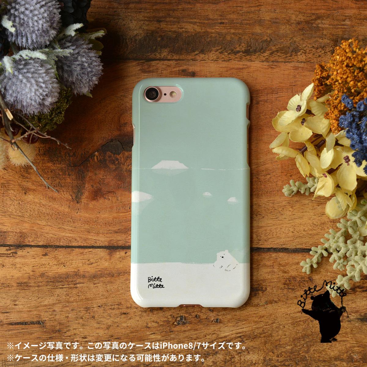 iphone8 ハードケース おしゃれ iphone8 ハードケース シンプル iphone7 ケース かわいい ハード シロクマ 冬 しろくま ひとやすみ/Bitte Mitte!