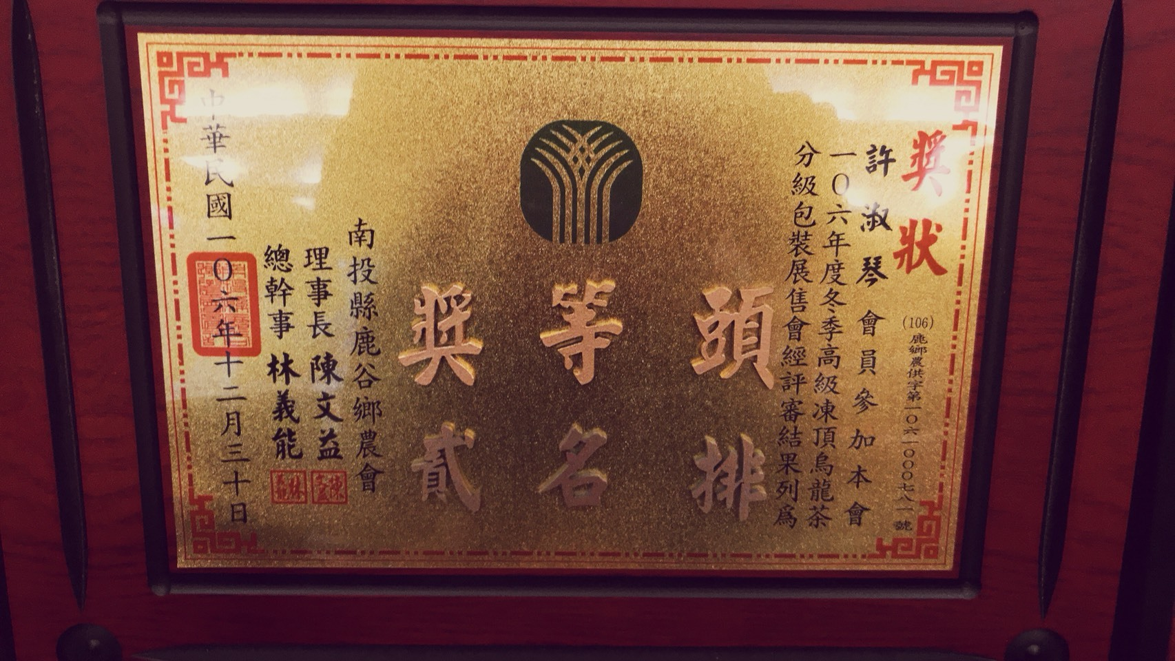 ☆NHKで当店が放映されました☆台湾茶藝館 狐月庵<実店舗情報>