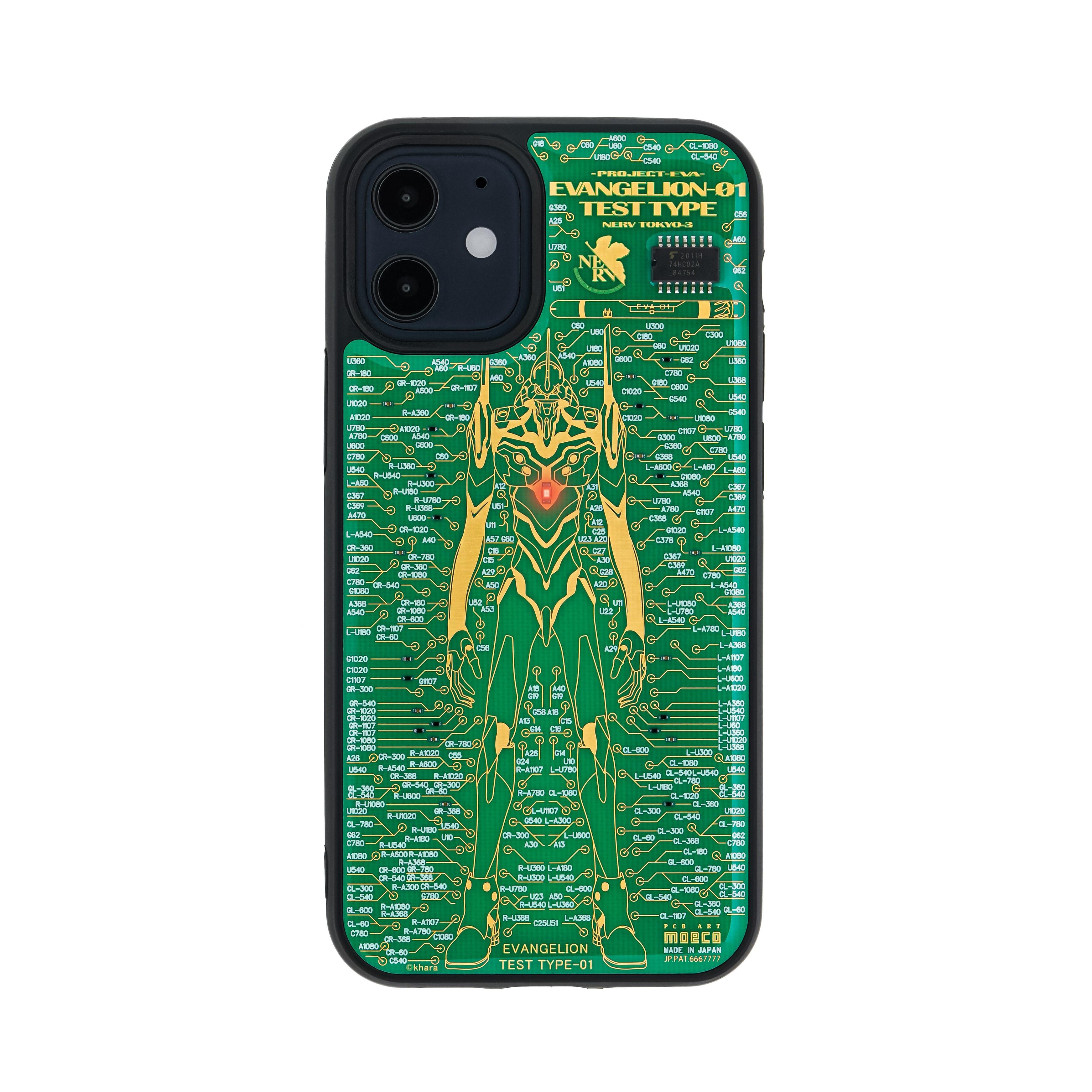 FLASH EVA01 基板アート iPhone 12 mini ケース 緑【東京回路線図A5クリアファイルをプレゼント】