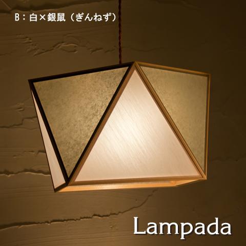 AP817-1-B/C/D/E/F 彩 -sai L- 1灯タイプ 白×カラー ペンダントライト