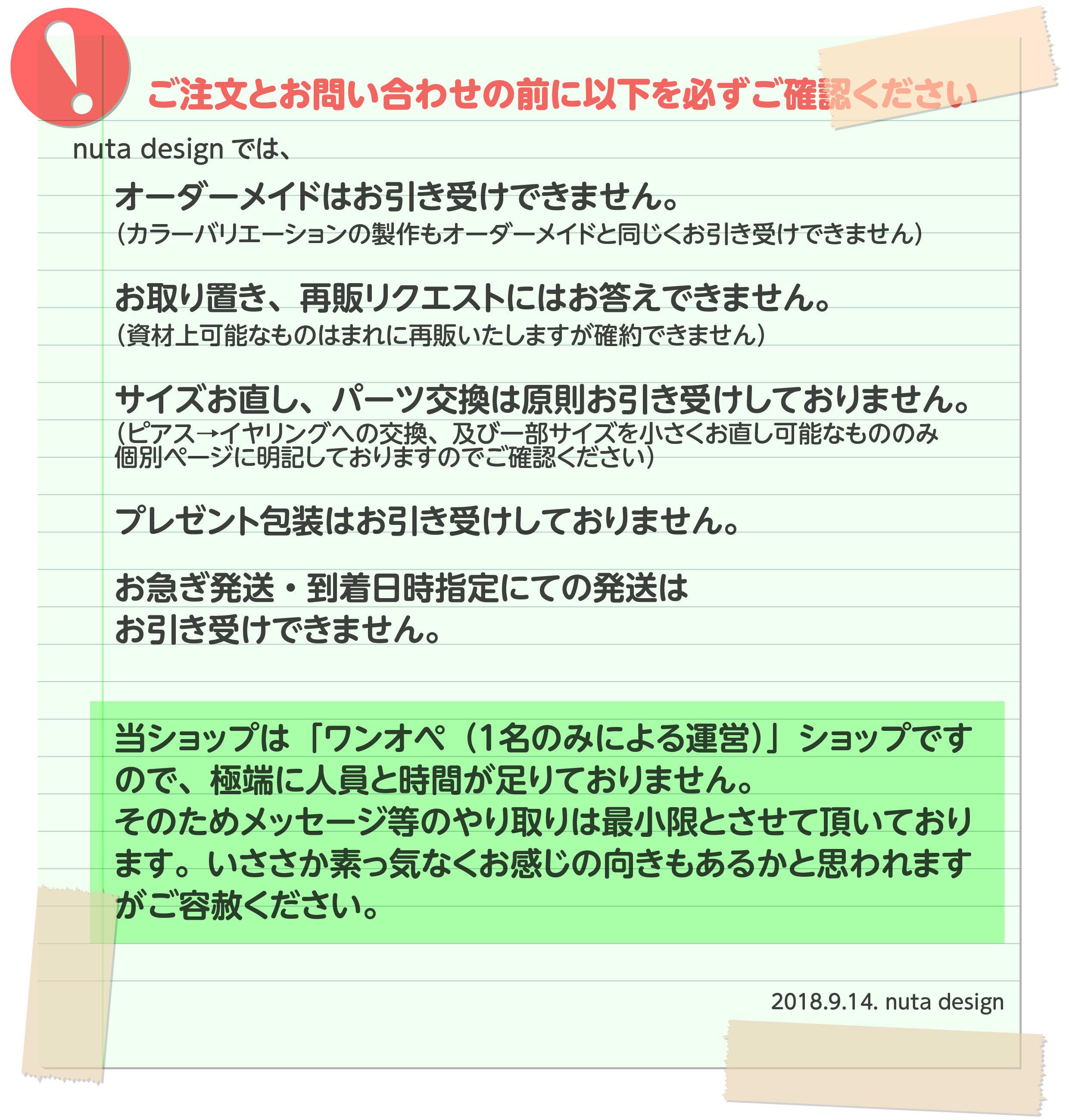 かたっぽイヤーカフ「発色ス、夢」(白×アイボリー)