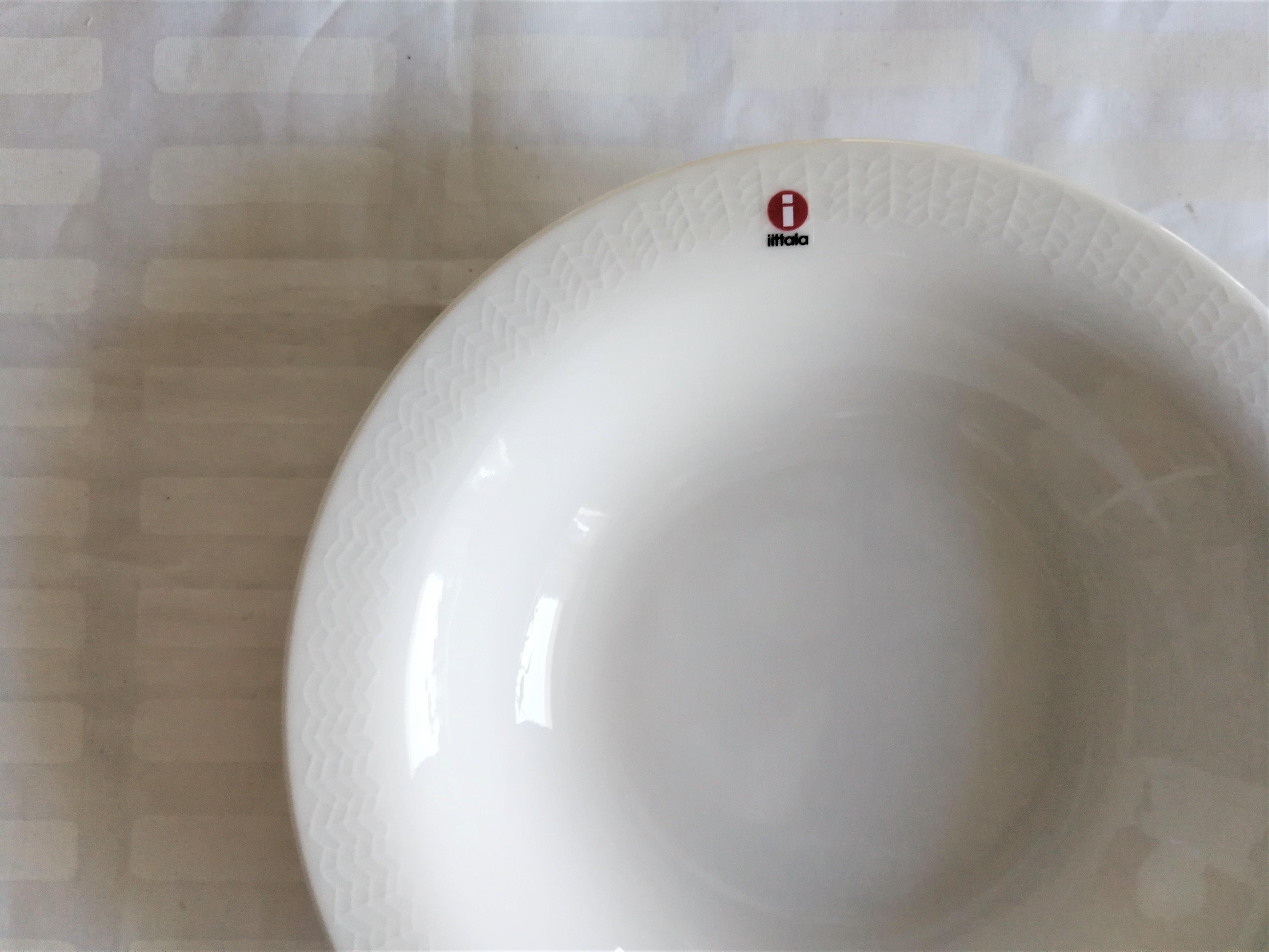 ディーププレート / イッタラ /サルヤトン /  22 cm (レッティ・ホワイト) フィンランド製