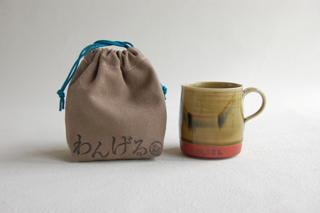 y-1044 「わんげる」マグカップ(袋付き)