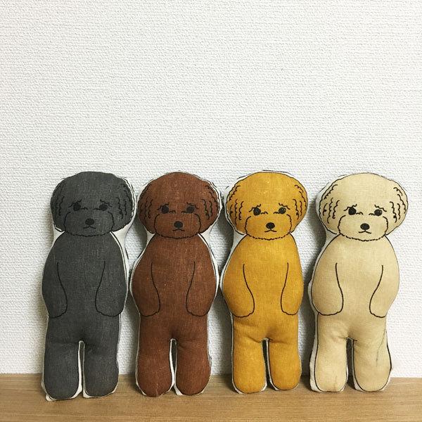 <受注製作>トイプーちゃん ※カラーをお選びください。