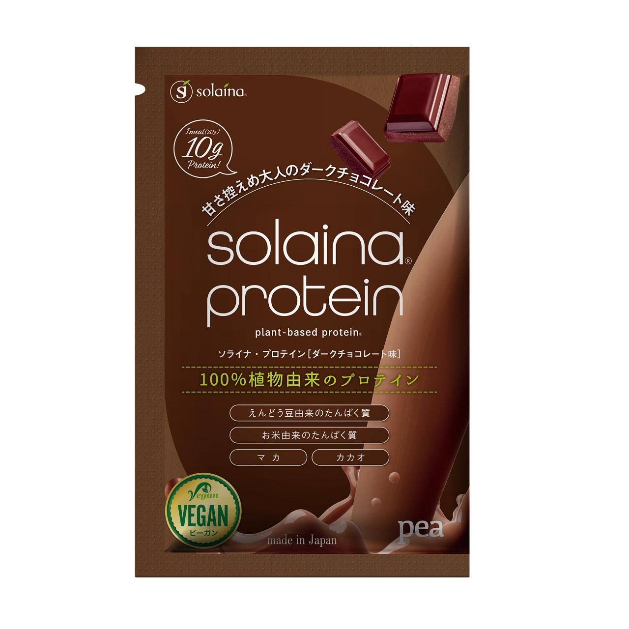 ソライナ・プロテイン[ダークチョコレート味]シングルパック 20g(¥398/袋[税別])