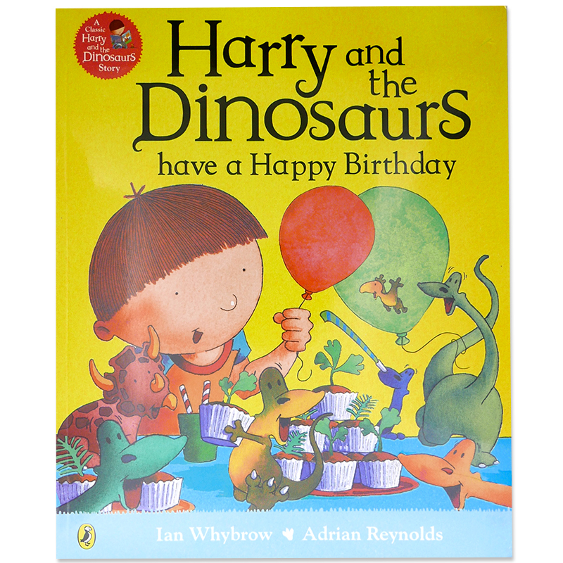 Harry and the Dinosaurs 〜Have a happy birtyday〜
