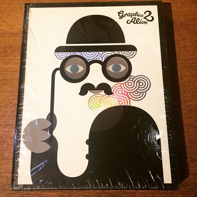 デザインの本「Graphics Alive 2」 - 画像1
