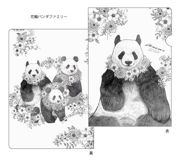 ◆即納◆レタリングシャンシャン&花輪シンシン線画デザインのクリアファイル