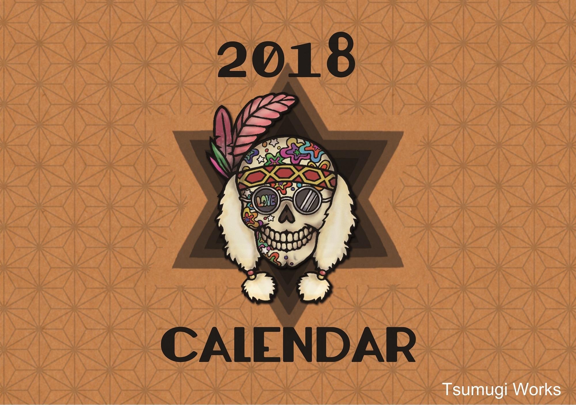 【SALE】2018年版オリジナルカレンダー