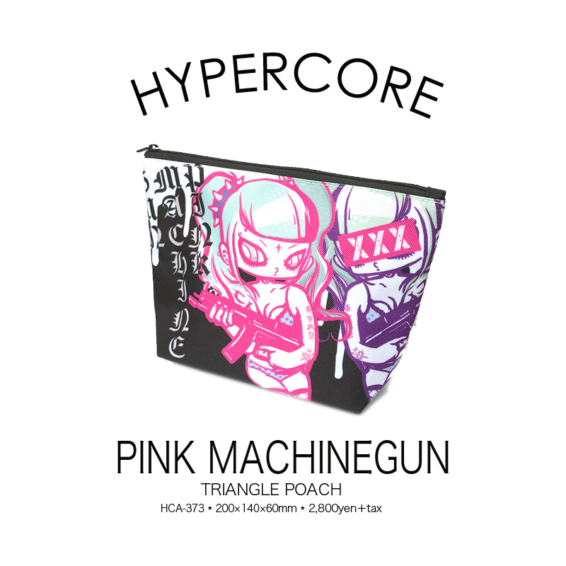 A-373 PINK MACHINEGUNポーチ