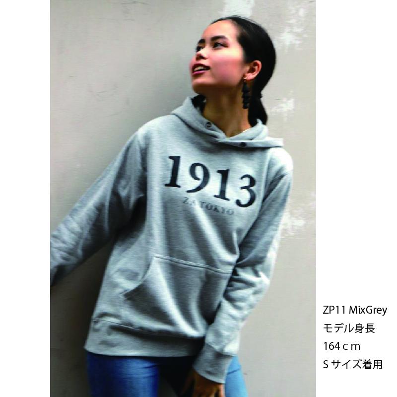 ZA TOKYO 30/10裏毛スウェット 「1913」Pt.パーカー ZP11